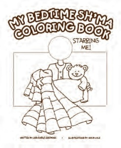 Jewish bedtime rituals for families bible belt balabusta for Bedtime coloring pages