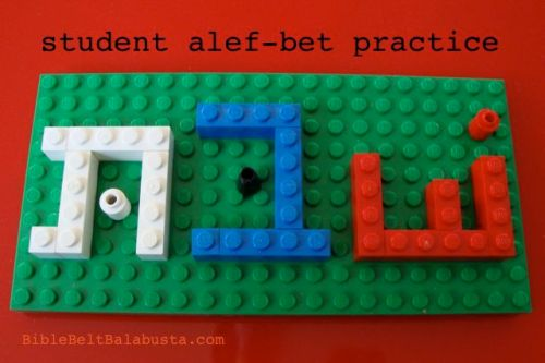 student spelling practice