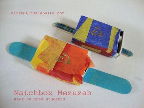 mezuzahmatchbox1