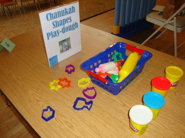 Chanukah Playdo (Play-dough) as Carnival Station