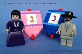 girl dreidel, boy dreidel with role-model attendants