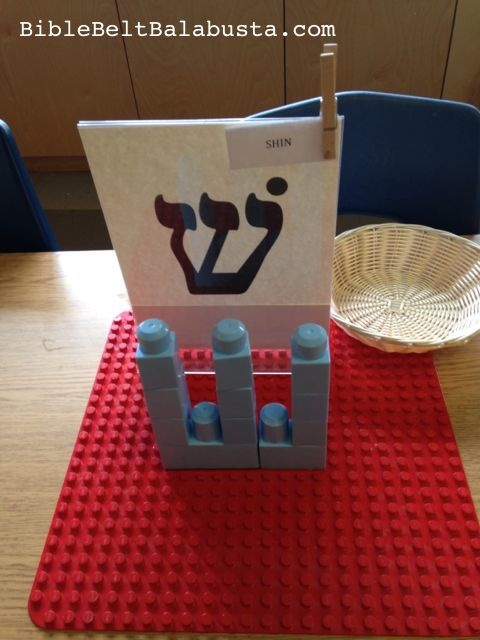 Hebrew Letter MegaBlox