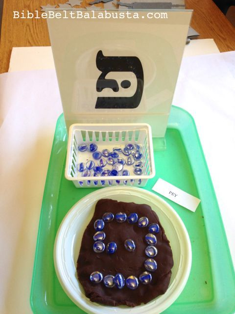 Hebrew Letter Pey Clay