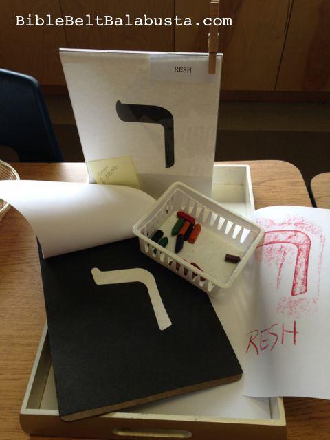 Hebrew Letter Resh Rubbing
