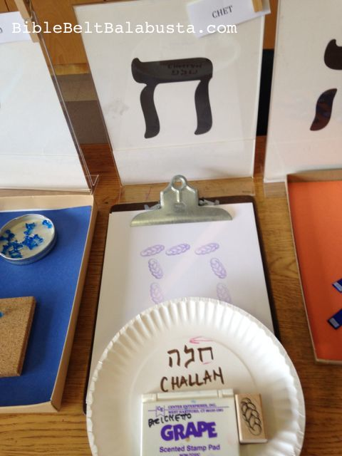 Hebrew Letter Rubber Stamp
