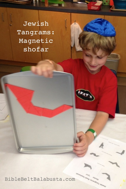 Photo magnetic shofar tangram