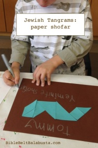 Photo paper shofar 2nd grade