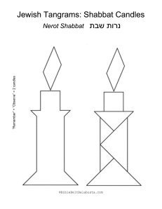 Tangram Shabbat candles