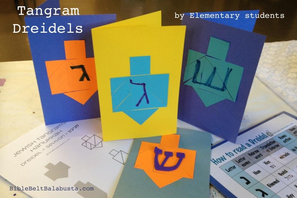 Tangram Dreidel cards
