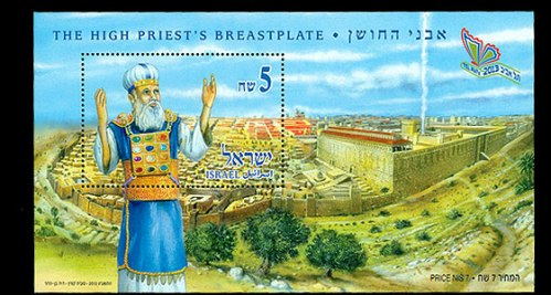 image from World Online Philatelic Agency