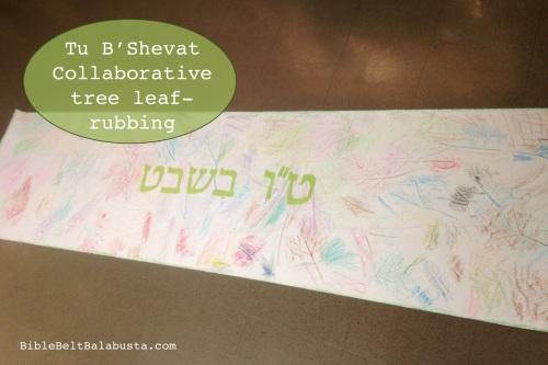 Tu B'Shevat crayon leaf rubbing banner