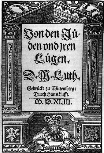 Title page of Martin Luther's On the Jews and Their Lies, 1543 (Wikipedia commons)