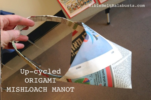 origami newspaper mishloach manot