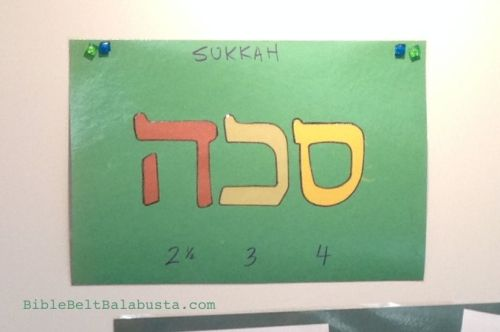 possible number of walls on a sukkah