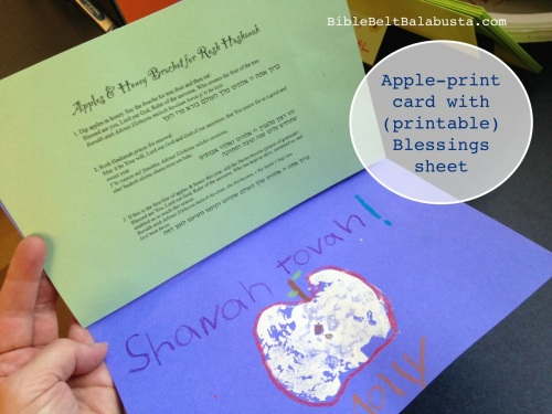 Shana Tova card w/ blessings